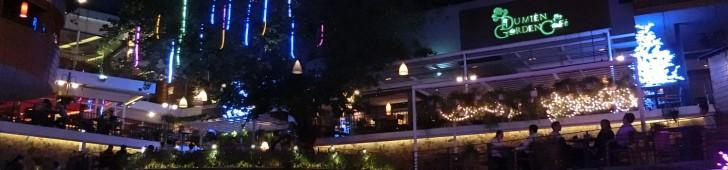 ユーミン・ガーデンカフェ(Du Miên Garden Cafe)