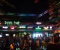 プールパブ(Pool Pub)