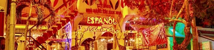 ラマンチャ(La Mancha)