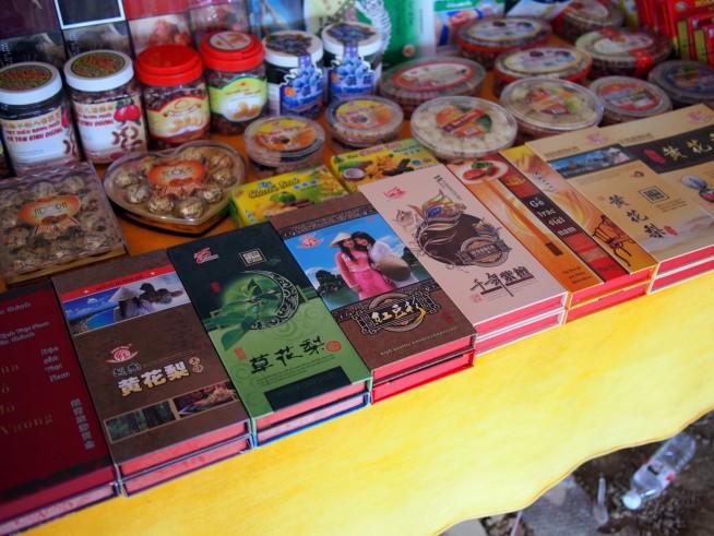 ベトナムの特産品