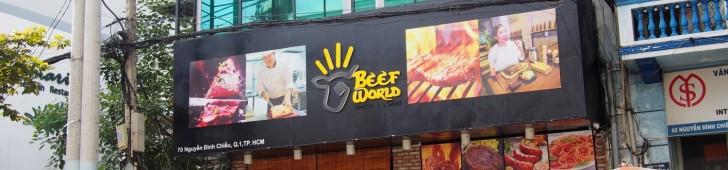 ビーフワールド(Beef World)