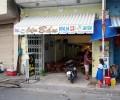 バウコーヒー(Bầu Coffee)