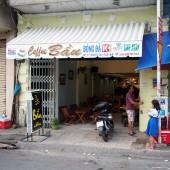【閉店しました】バウコーヒー(Bầu Coffee )