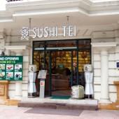 すし亭(Sushi Tei )