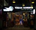 ステーキコーナー(Steak Corner)