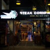 ステーキコーナー(Steak Corner )