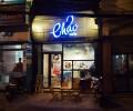 チヤオカフェ(Chảo Cafe)