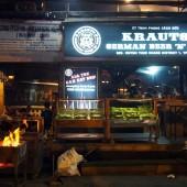クラウツ(Krauts )