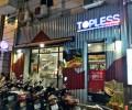 トップレスティーエクスプレス(TOPLESS Tea Express)