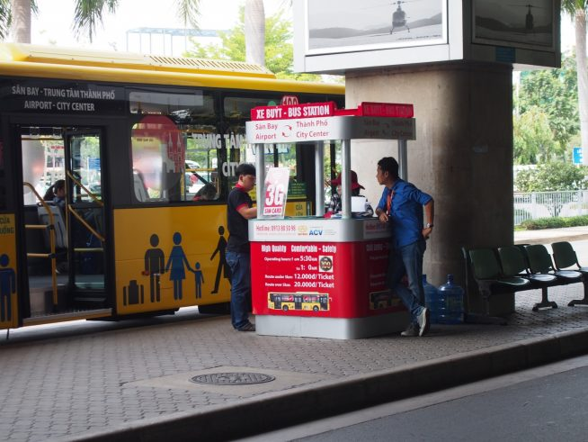 109番バススタンド