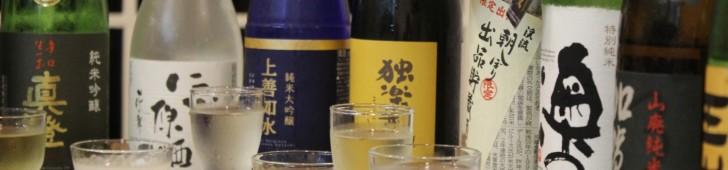 Standing BAR【日本酒で乾杯!】