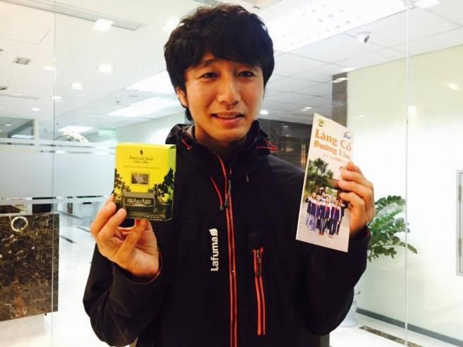 JICA(青年海外協力隊)の浅田さん