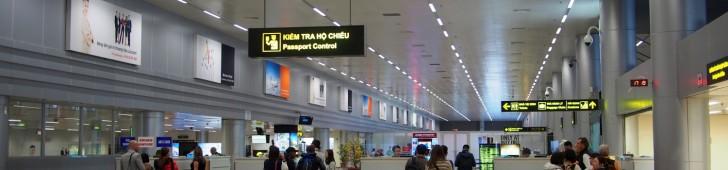 ダナン国際空港入国&アライバルビザ取得&市内への交通・タクシー完全ガイド