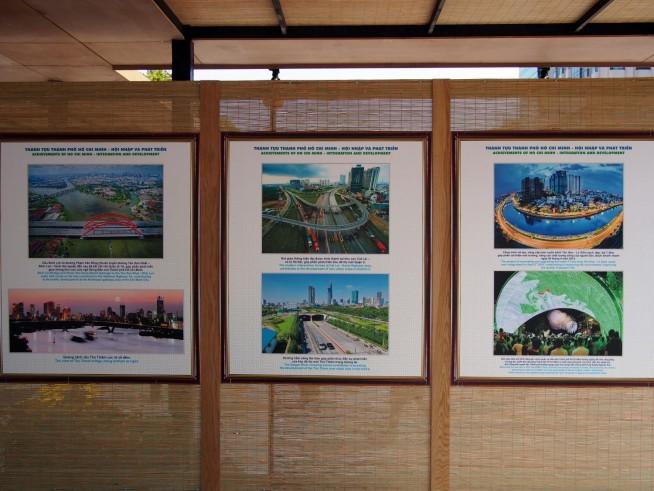 ホーチミン市の発展の紹介