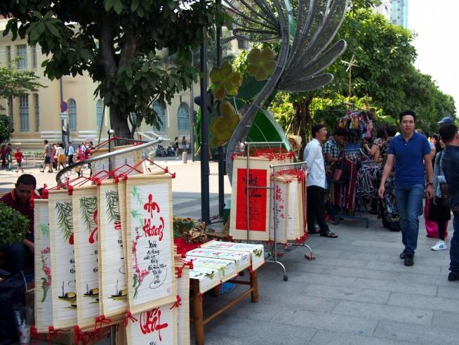 ベトナム書道作品の販売