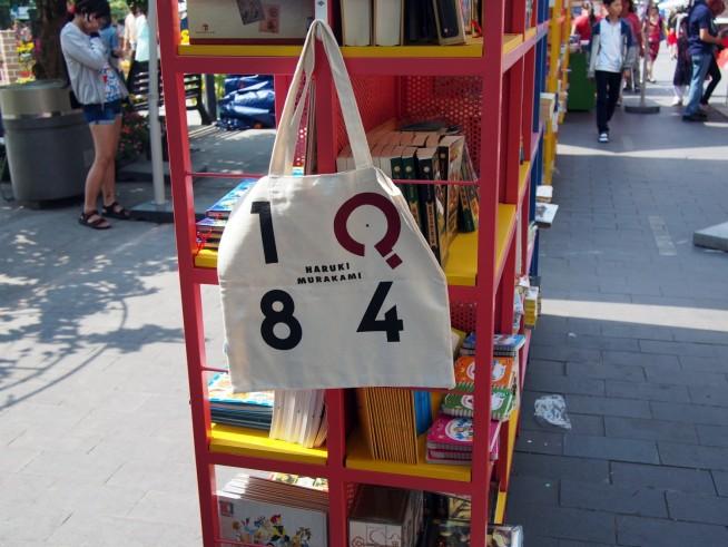 1Q84も人気のようです