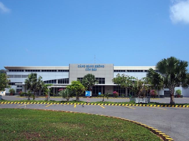 コーオン空港