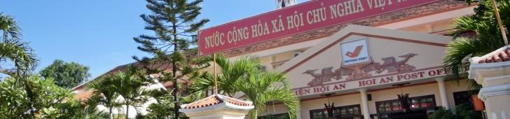 ホイアン郵便局(Bưu điện Hội An)