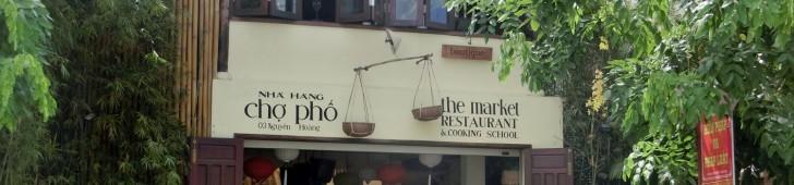 ザ・マーケット・レストラン(The Market Restaurant)