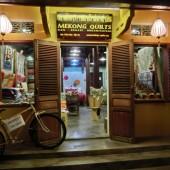 メコン・プラス・ホイアン(Mekong Quilts Hội An)