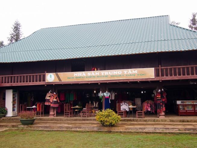 伝統文化の建物