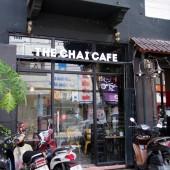 ザ・チャイ・カフェ(The Chai Cafe )