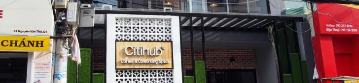 シティハブ・コワーキング・スペース・アンド・コーヒー(Citihub Co-working Space & Coffee)