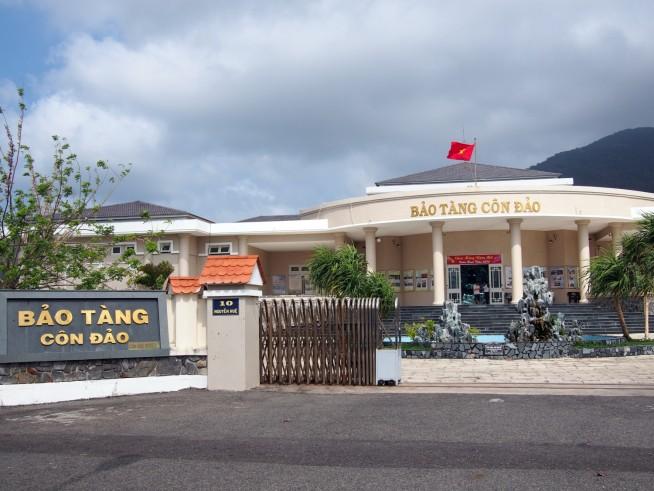コンダオ博物館