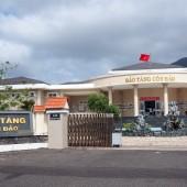 コンダオ博物館(Bảo Tàng Côn Đảo)