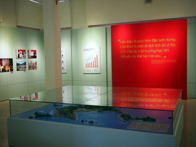 コンダオ島の発展