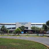 コーオン空港(Sân bay Cỏ Ống )