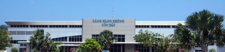 コーオン空港(Sân bay Cỏ Ống)