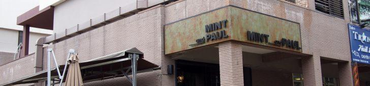 ミント・アンド・ポール(Mint and Paul)