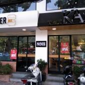 ザ・バーガー・ボックス(The Burger Box)