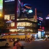 フックロン ファン・ホン・タイ店(Phúc Long Phạm Hồng Thái )