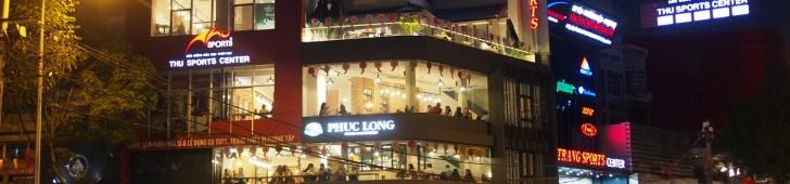 フックロン ファン・ホン・タイ店 (Phúc Long Phạm Hồng Thái)