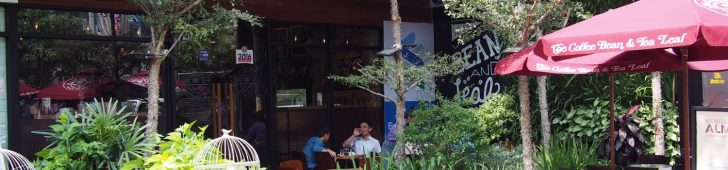 ザ・コーヒービーン・アンド・ティーリーフ グエンフエ店(The Coffee Bean & Tea Leaf – Nguyễn Huệ)