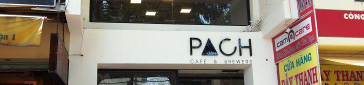 パッチ・カフェ・アンド・ブルワーズ(PACH Cafe & Brewers)