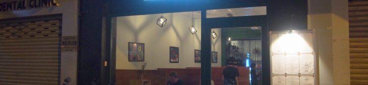 ホーチミン市1区のその他西欧料理一覧