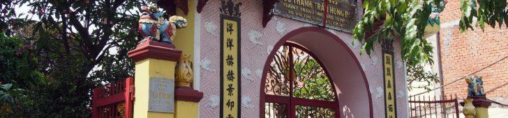 デン・トー・チャン・フン・ダオ(Đền Thơ Trần Hưng Đạo)