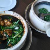 ゲイラン・ロロン9(Geylang Lor 9 - Cháo Ếch Singapore)