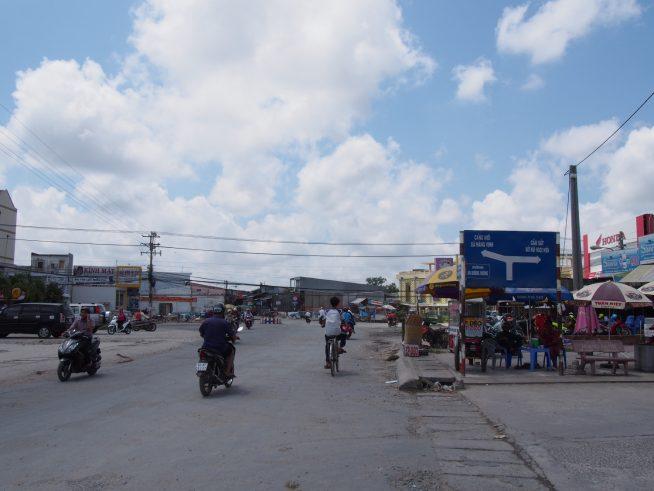 ナムカン町