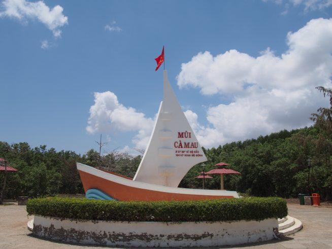 最南端の碑