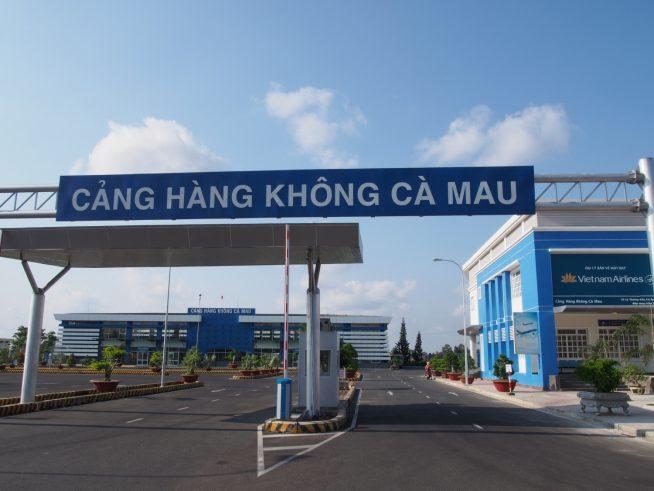 カマウ空港