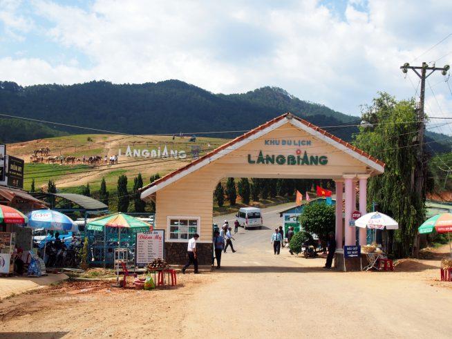 ランビアン山入口