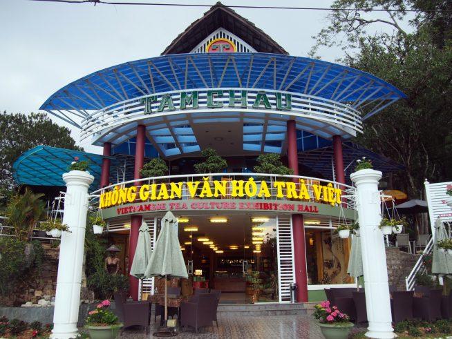 タムチャウの資料館