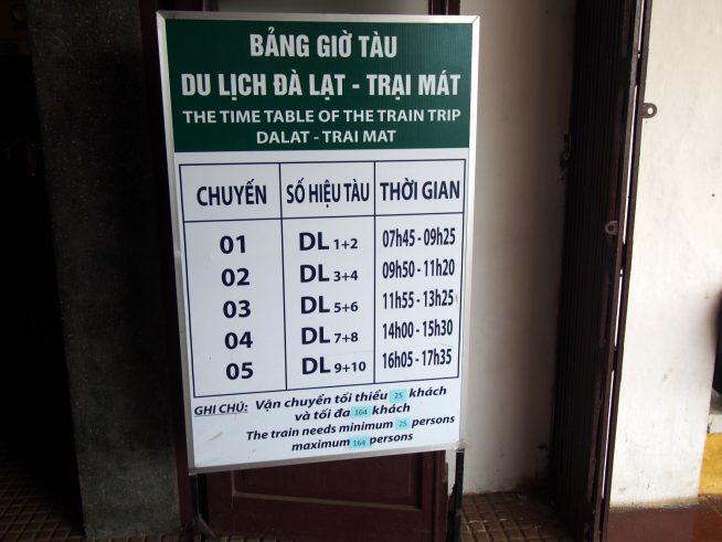 ダラット駅時刻表