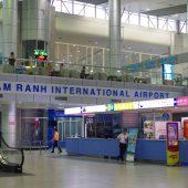 カムラン空港(Cam Ranh Airport)
