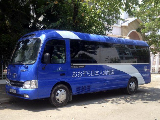 サイゴンパール・サマセットなど1区の主要アパートと7区全域を回るスクールバス