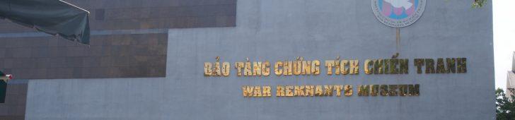 ホーチミンの戦争証跡博物館でベトナム戦争の歴史を知ろう!
